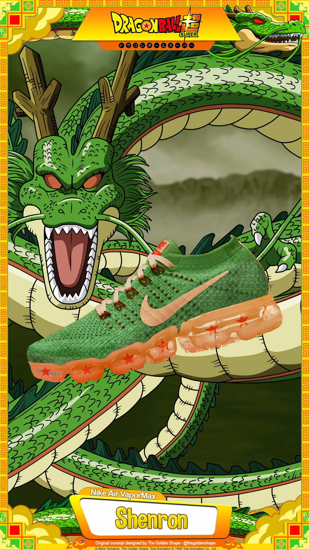 Sneaker Wallpaper Nike Vapormax Shenron Dragon Ball Z Cell Carts