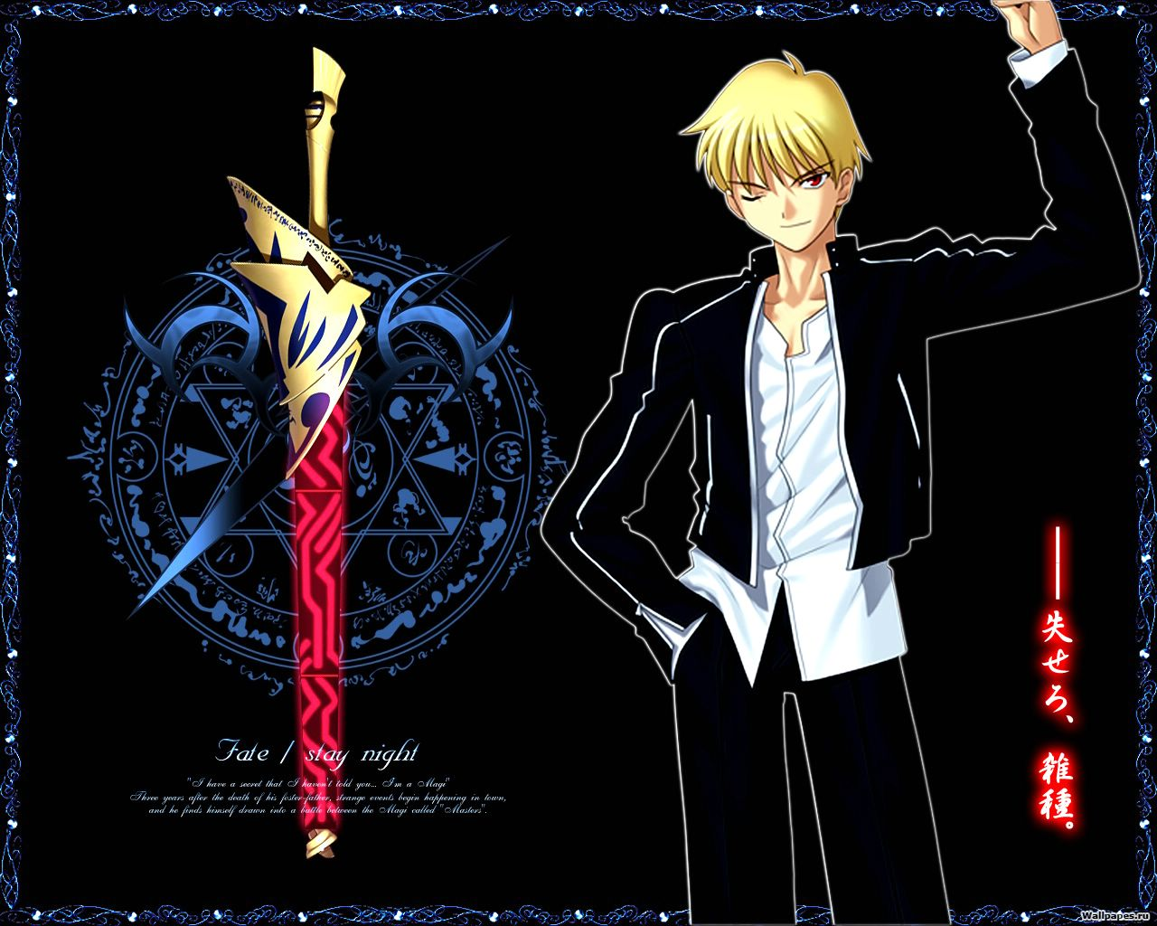 Anime Type Moon Fatestay Night Gilgamesh Wallpaper