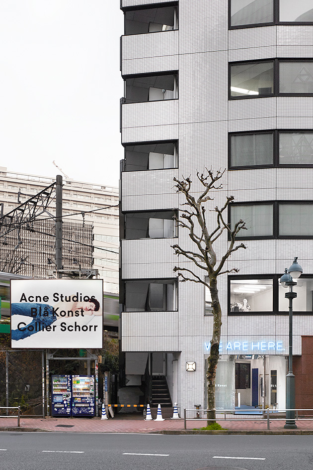 Acne Studios' 'blå Konst' Outpost In Shibuya Is Located - Acne Studios Bla Konst Tokyo , HD Wallpaper & Backgrounds
