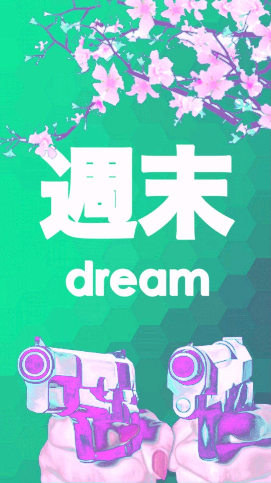 Vaporwave Clipart Kanji Japanese Vaporwave Wallpaper Iphone 1675859 Hd Wallpaper Backgrounds Download