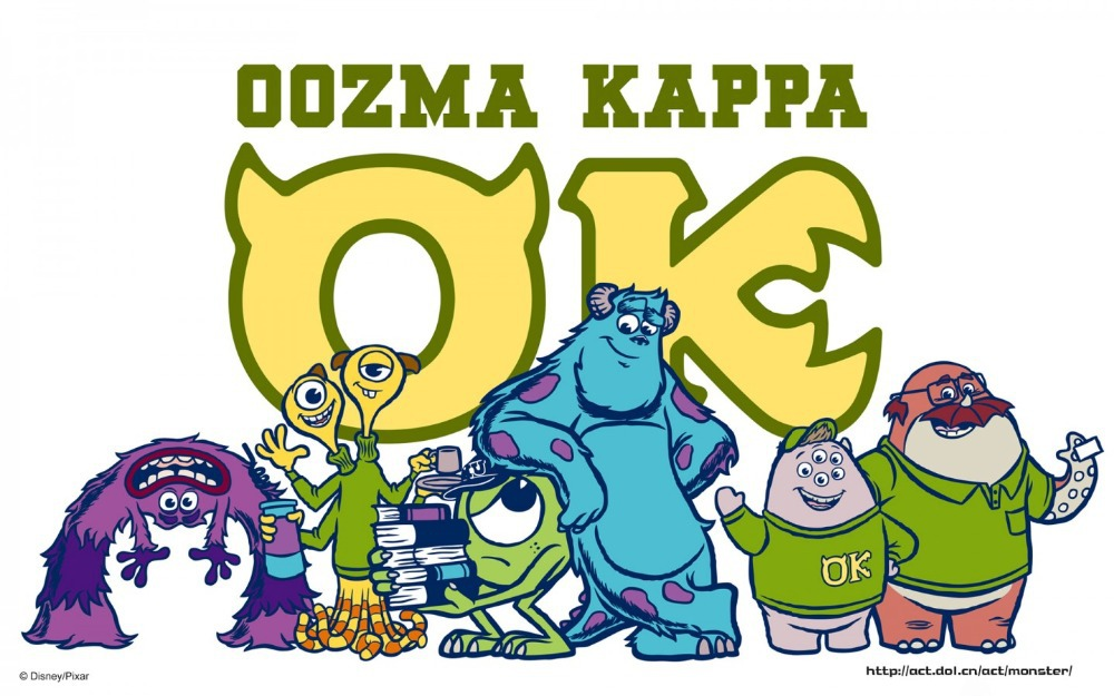 Free Ship Monster University Oozma Kappa Gift Custom Monster Inc Oozma Kappa 1680529 Hd Wallpaper Backgrounds Download
