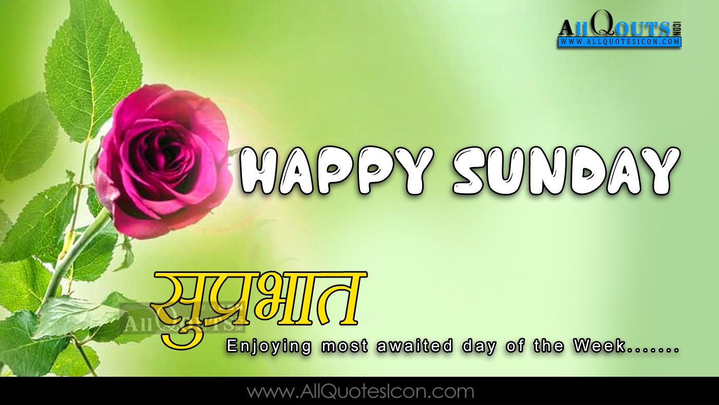 Hindi Good Morning Quotes Wshes For Whatsapp Life Good Morning