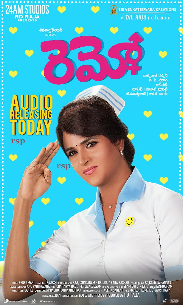 Sivakarthikeyan Acting Remo Movie Audio Launch Wallpapers - Sivakarthikeyan In Remo Lady Getup , HD Wallpaper & Backgrounds
