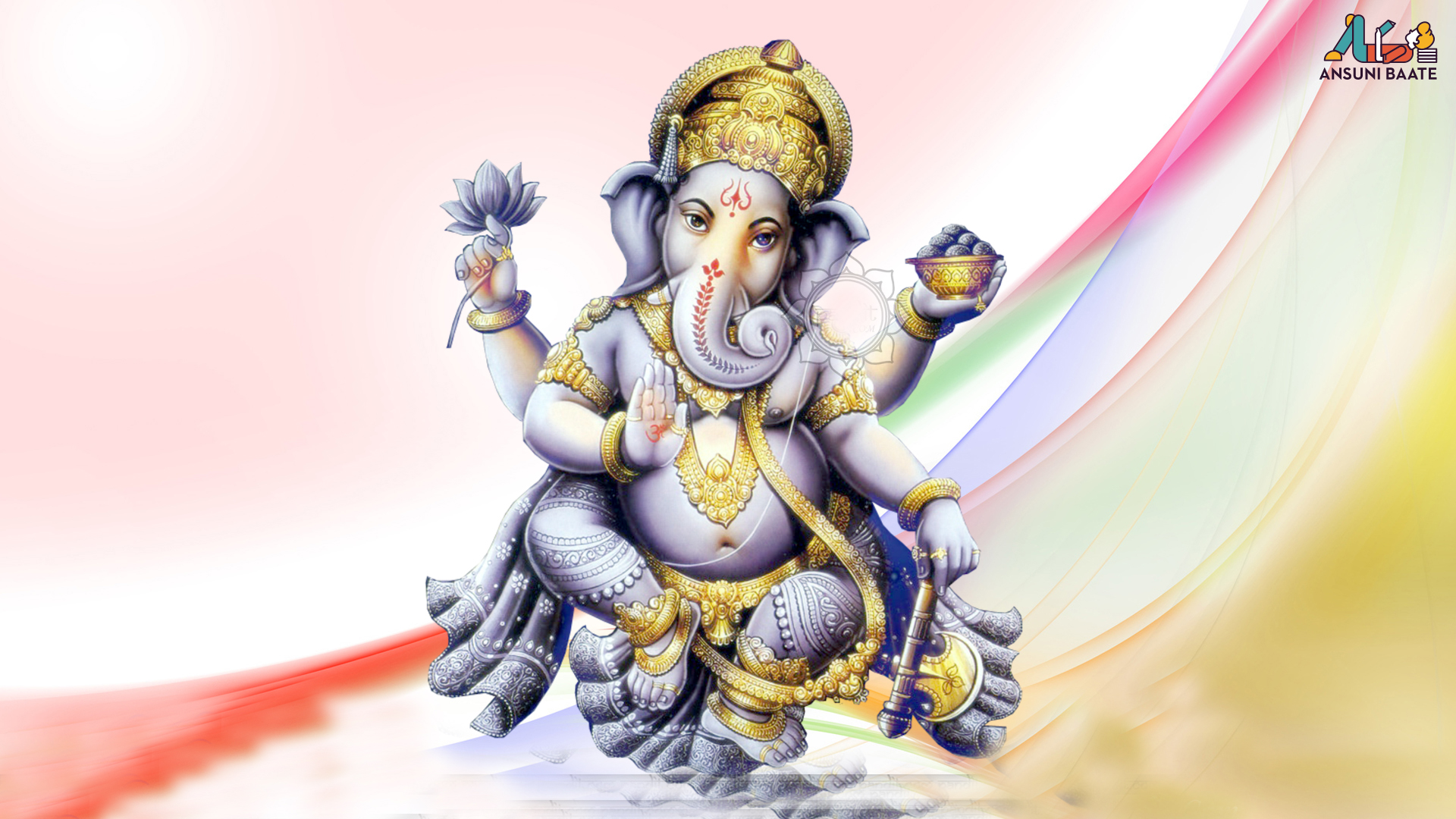 Ganesh Wallpaper For Mobile,ganesh Wallpaper Download - Edit Ganesh Chaturthi Invitation , HD Wallpaper & Backgrounds