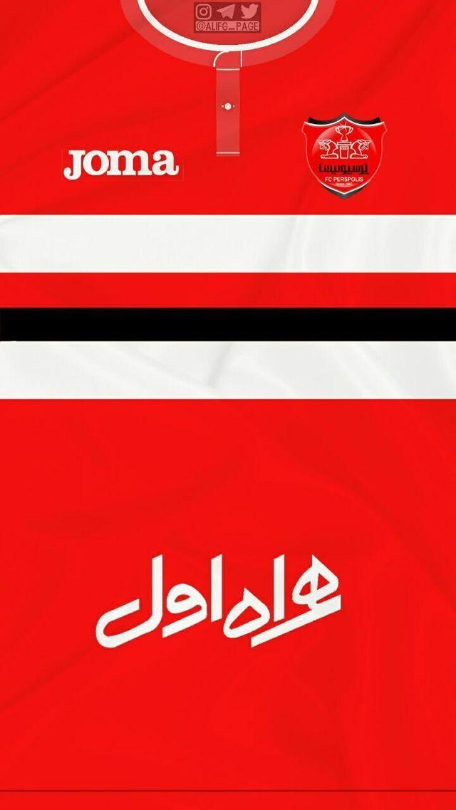 Fc Persepolis Of Iran Wallpaper Mobile Telecommunication Company Of Iran 1724102 Hd Wallpaper Backgrounds Download