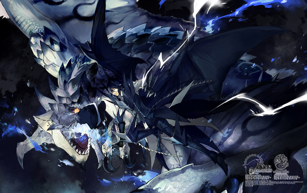 View Fullsize Silver Rathalos Image - Monster Hunter Shadow Dragon , HD Wallpaper & Backgrounds