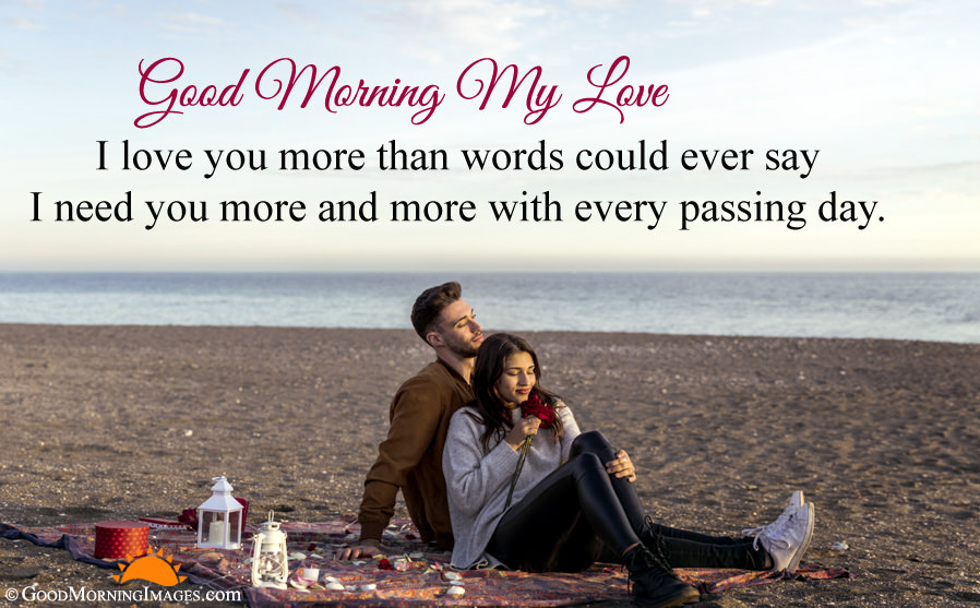 Best Good Morning I Love You Wishes With Hd Wallpaper Good