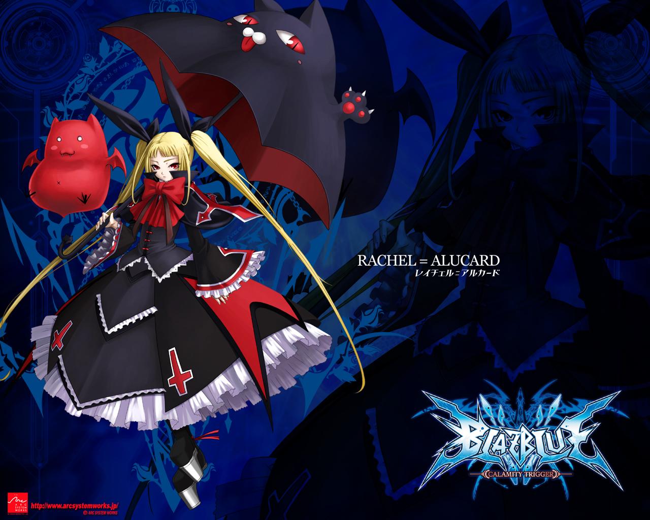 Rachel Alucard , HD Wallpaper & Backgrounds