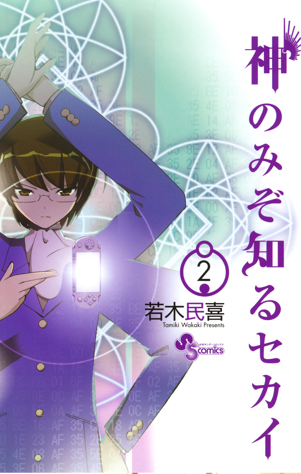 The World God Only Knows Wallpapers 1796475 Hd