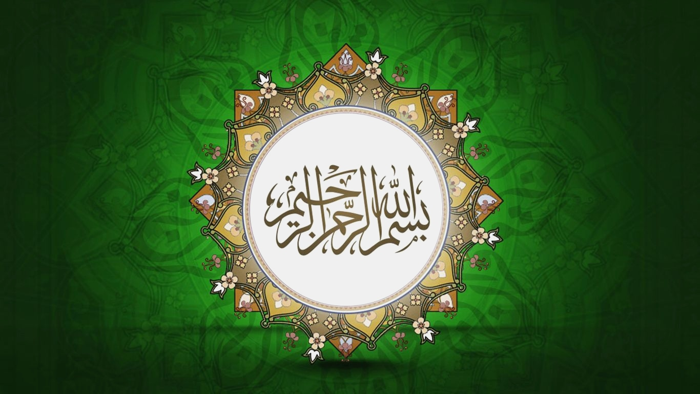 Islamic Dp For Whatsapp Profile Whatsapp Messages Status - Islamic Wallpaper Hd , HD Wallpaper & Backgrounds
