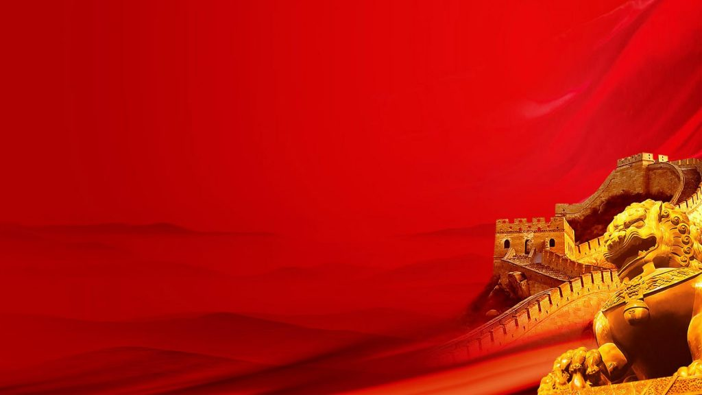 Background Color Red Chinese , HD Wallpaper & Backgrounds