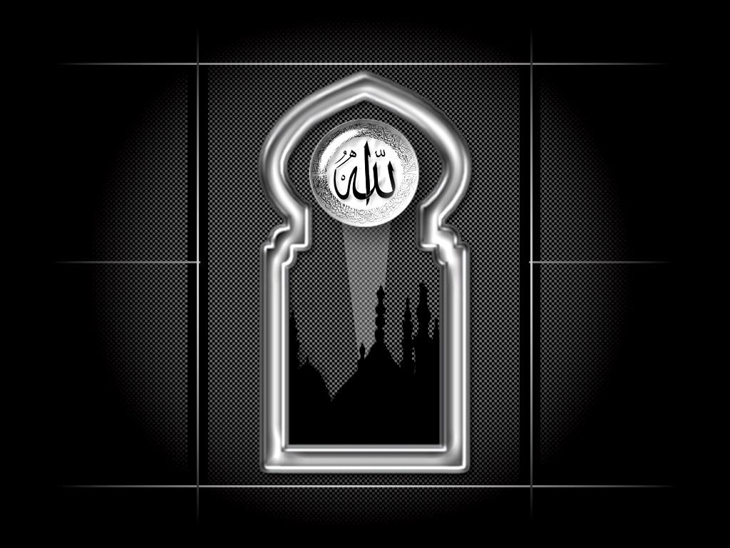 Islamic Wallpapers Android Islamic Wallpaper Hd