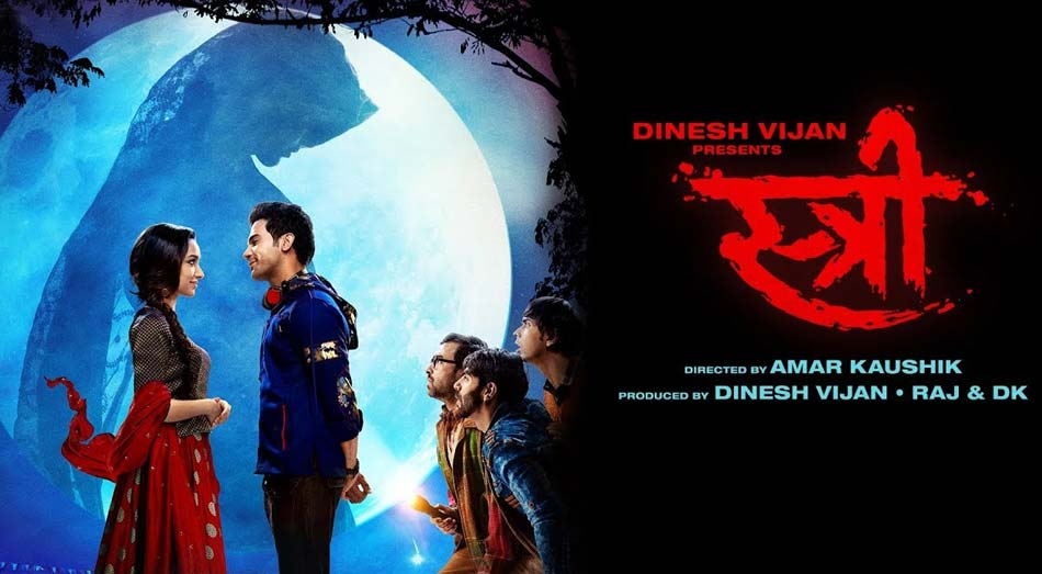 In My Opinion, Horror-comedy Has To Be The Toughest - Stree Full Movie In Hindi , HD Wallpaper & Backgrounds