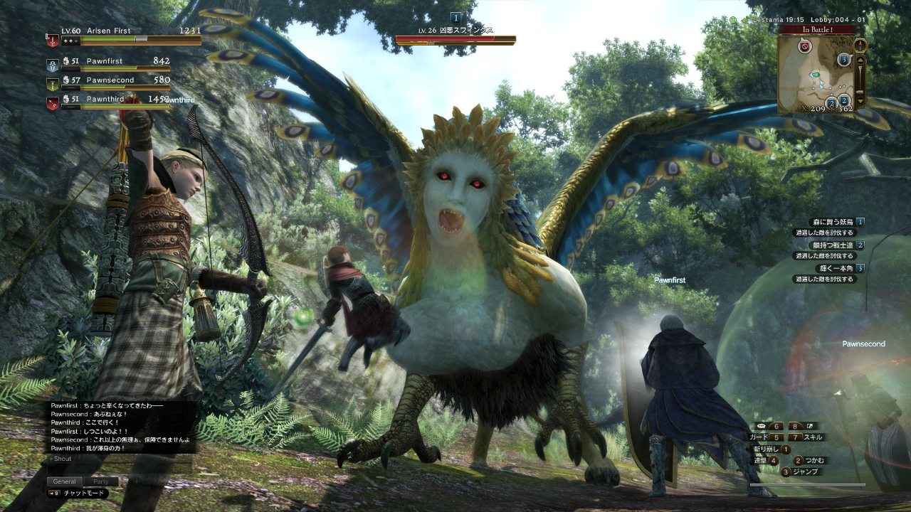 Dragon S Dogma 1899327 Hd Wallpaper Backgrounds Download
