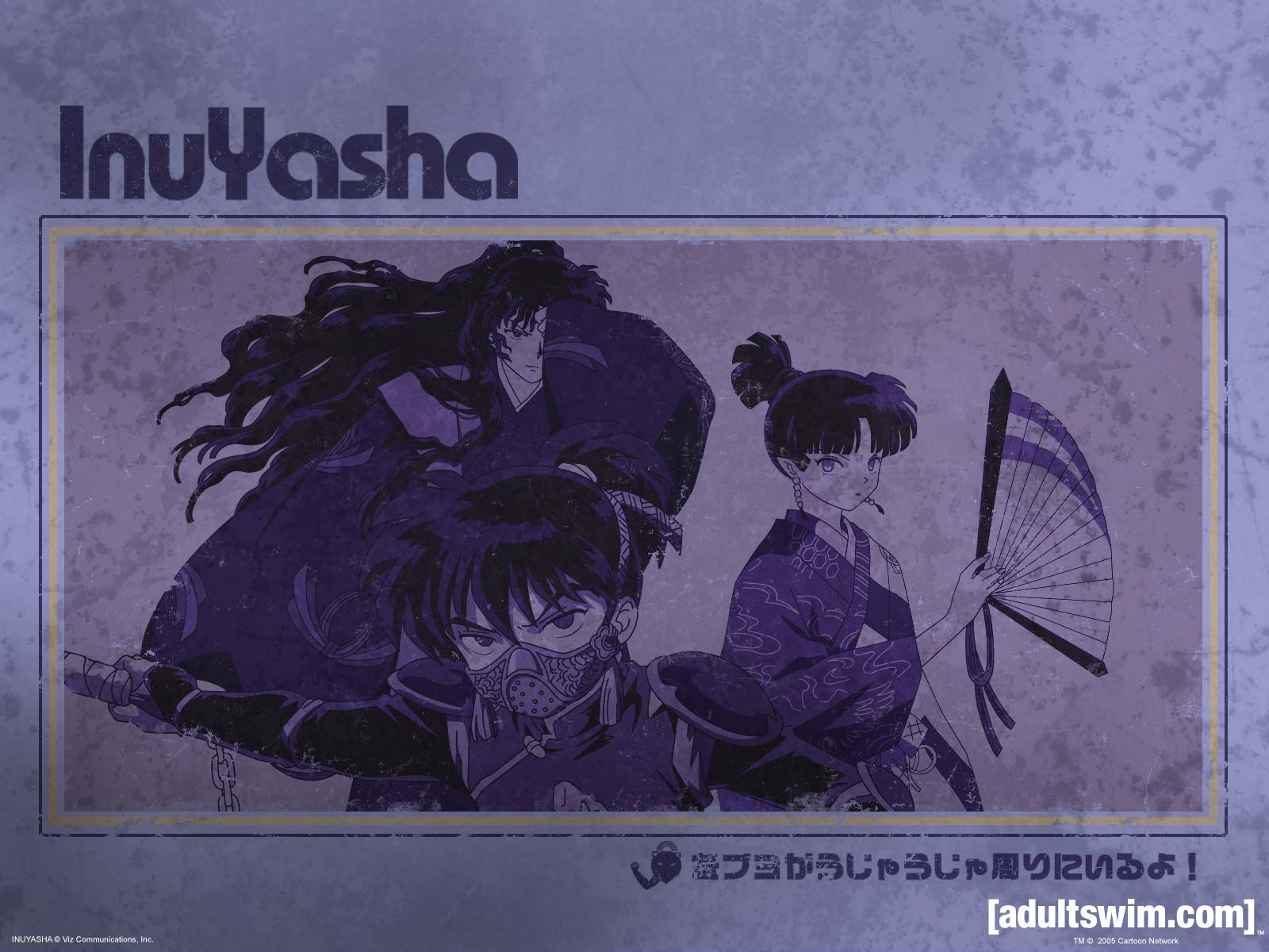 Inuyasha Wallpaper Album Cover 1906986 Hd Wallpaper