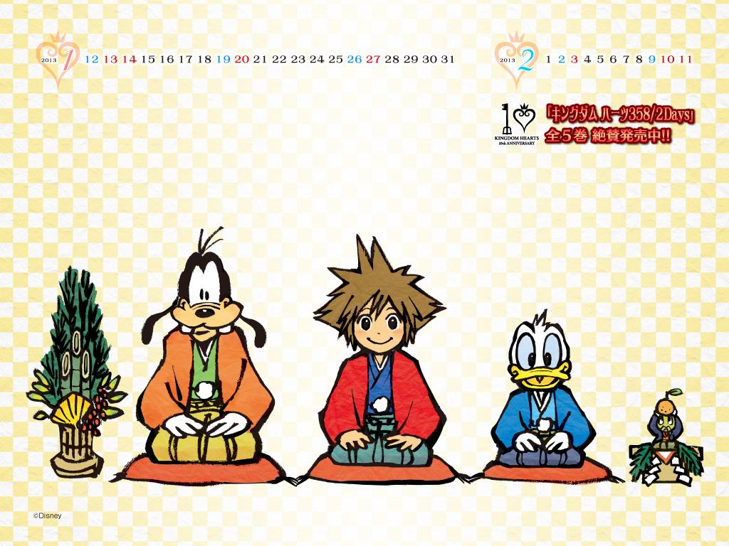 Kingdom Hearts , HD Wallpaper & Backgrounds