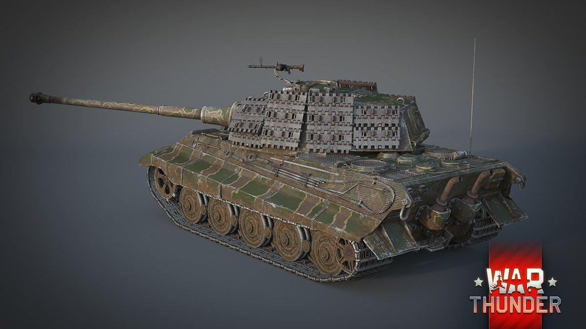 вартандер тигр 2