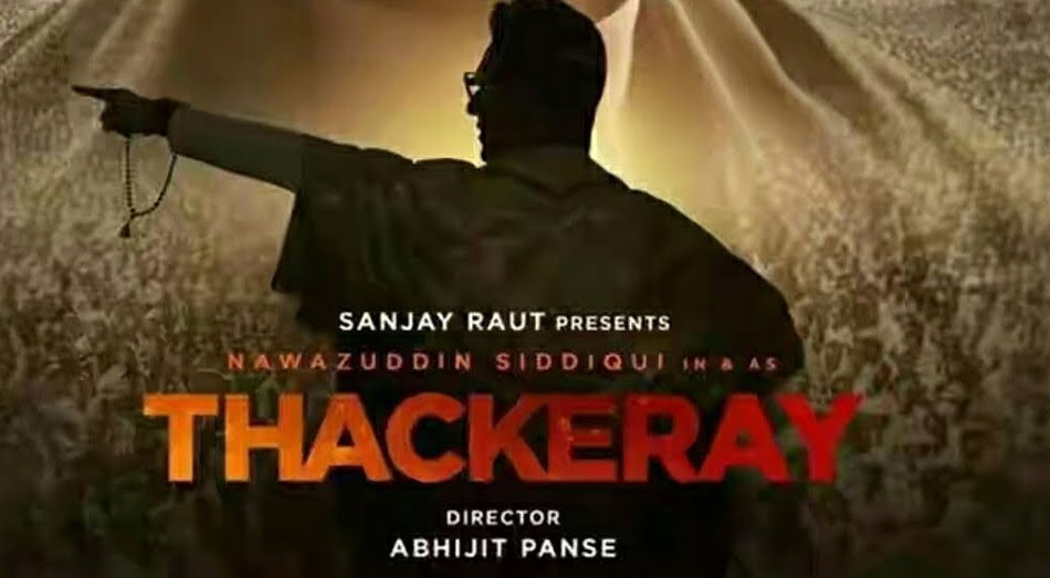 In 2016, Nawazuddin Siddiqui Wasn't Allowed To Participate - Thackeray Movie , HD Wallpaper & Backgrounds