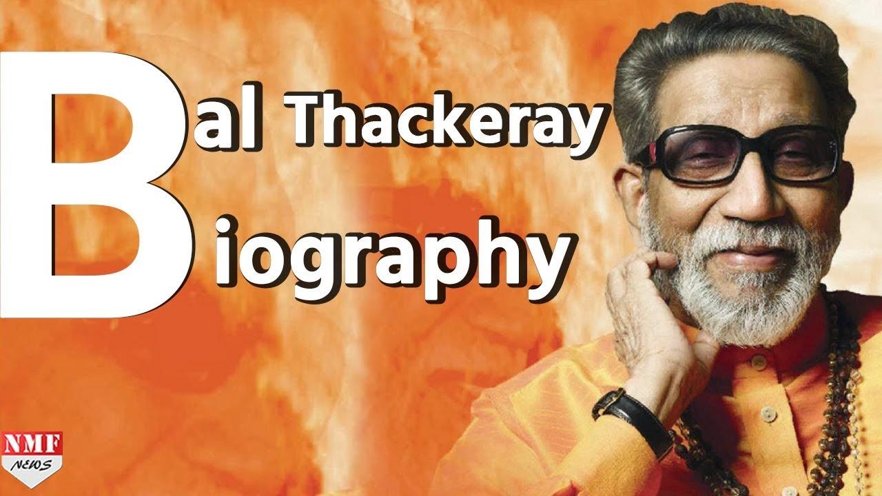Bal Thackeray जो Mumbai का Badshah था, है और रहेगा - Bal Thakre , HD Wallpaper & Backgrounds
