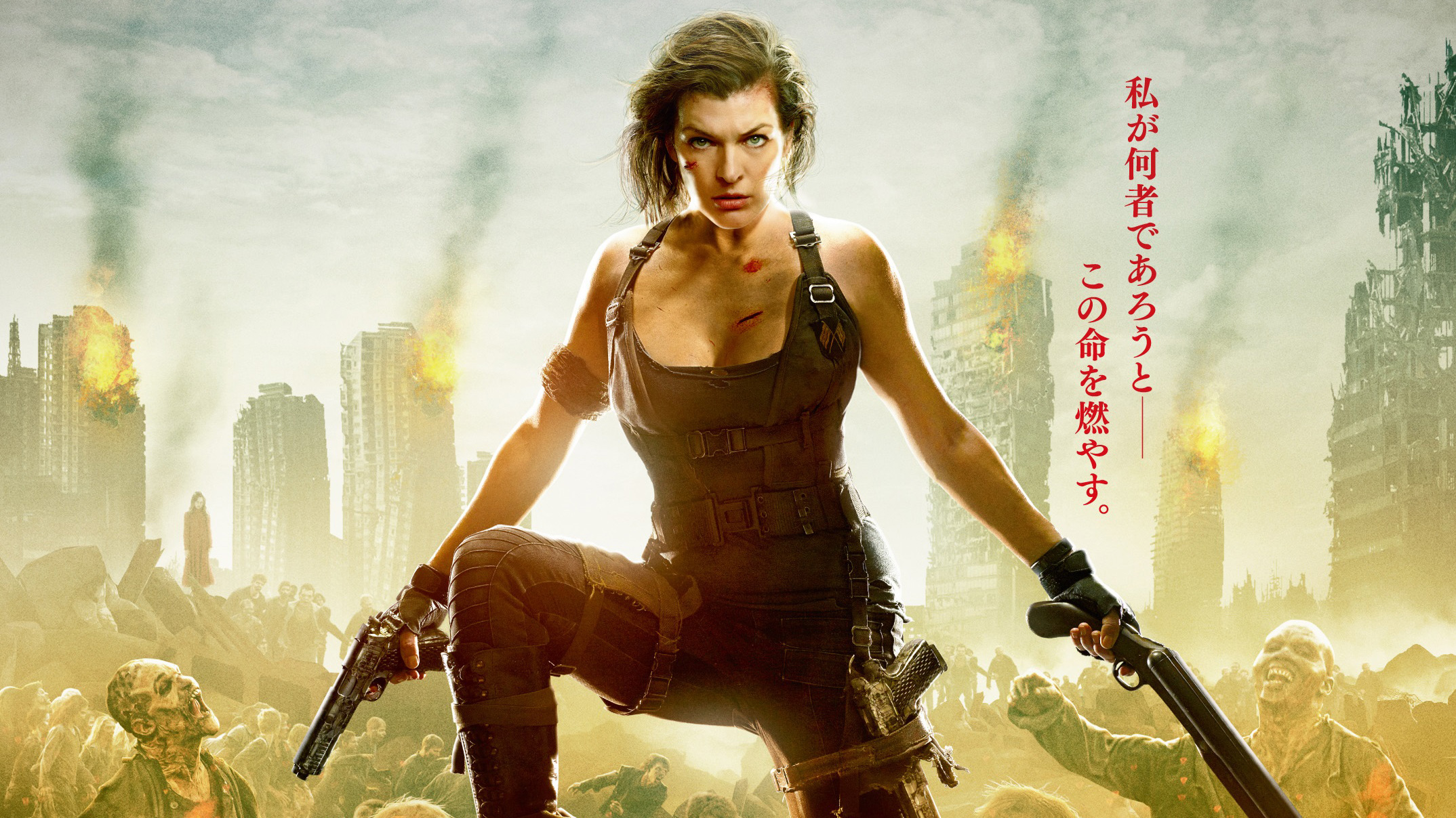 Resident Evil The Final Chapter Hd , HD Wallpaper & Backgrounds