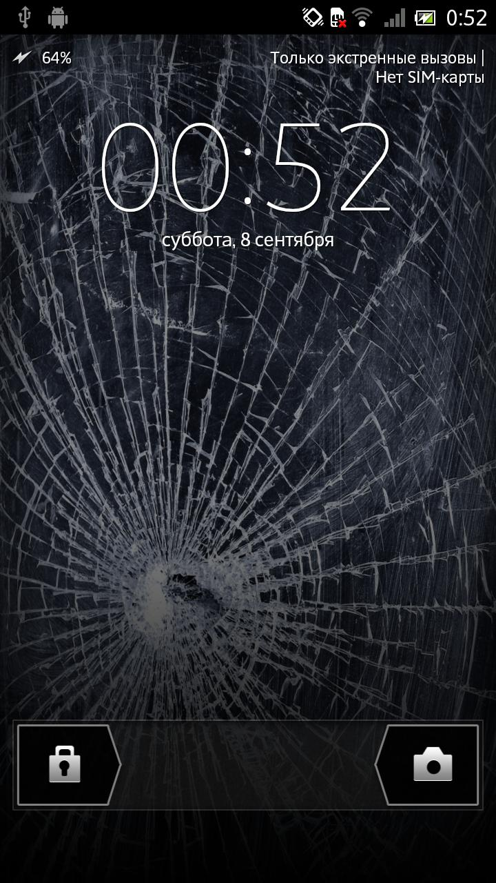 Broken Ipad Screen Wallpaper Realistic Cracked Phone