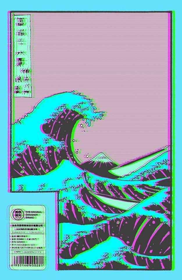 yung boy チェイートン Vaporwave Aesthetic 25654 Hd Wallpaper Backgrounds Download