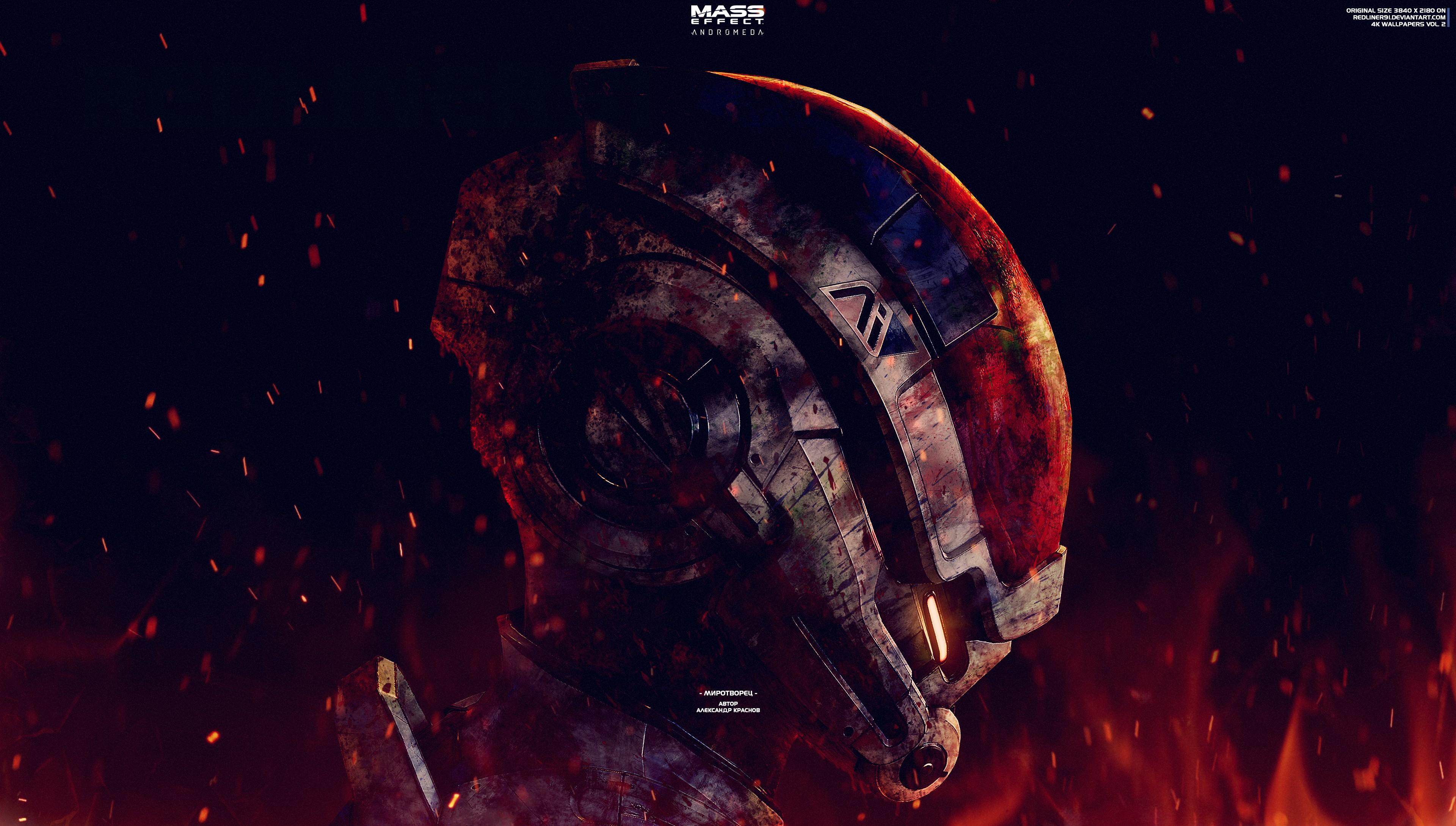 Mass Effect Andromeda Initiative Mass Effect Mass Effect