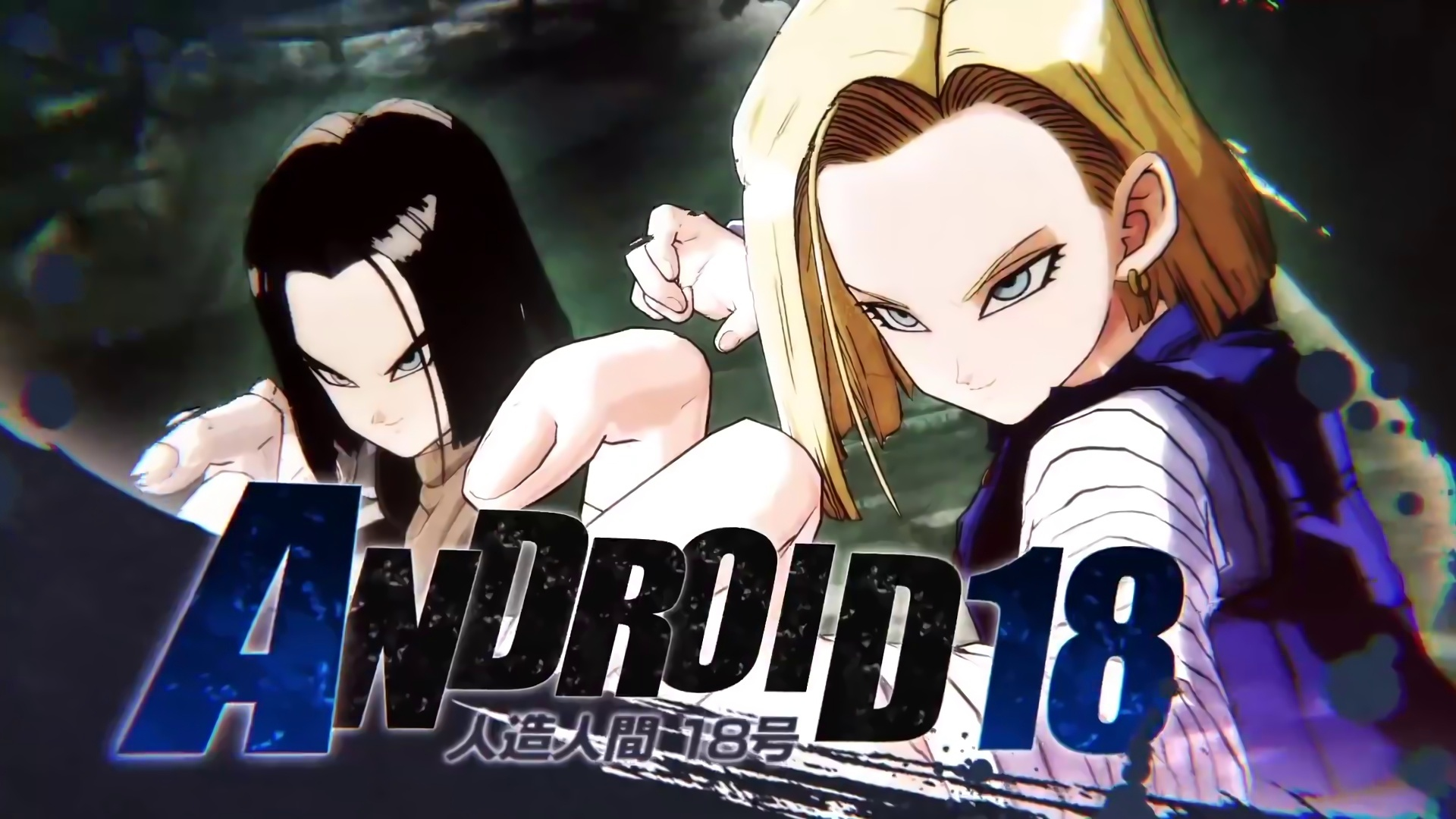 26+ Android 18 Wallpaper  Pictures