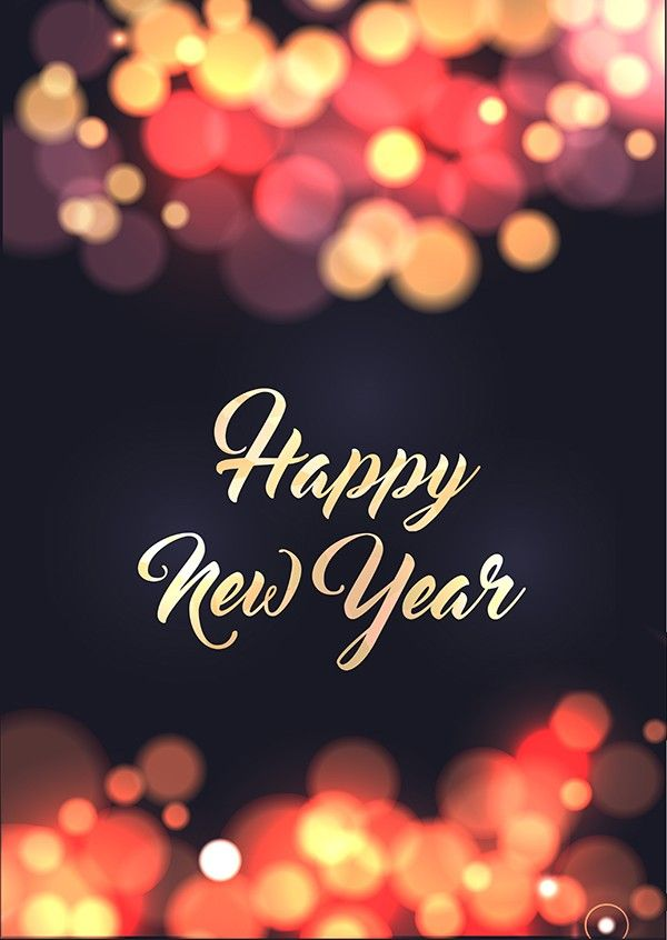 Here Are Happy New Year 2017 3d Wallpapers, Happy New - Happy New Year Beautiful Cards , HD Wallpaper & Backgrounds