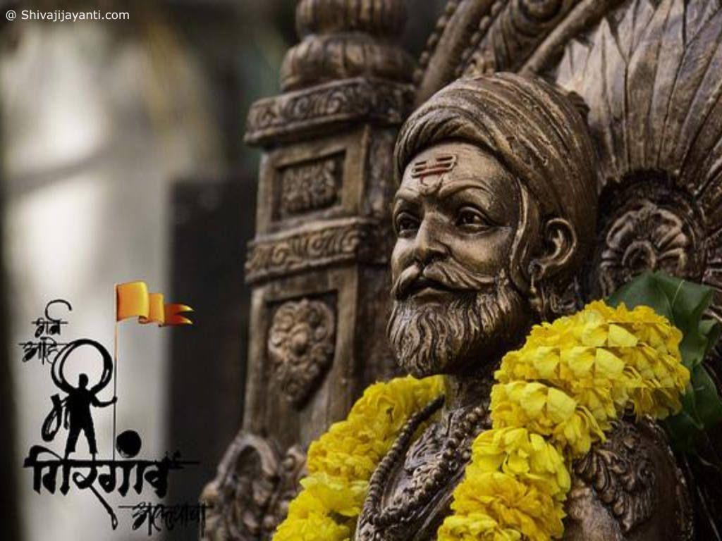 Chhatrapati Shivaji Maharaj Desktop Wallpaper - Shivaji ...