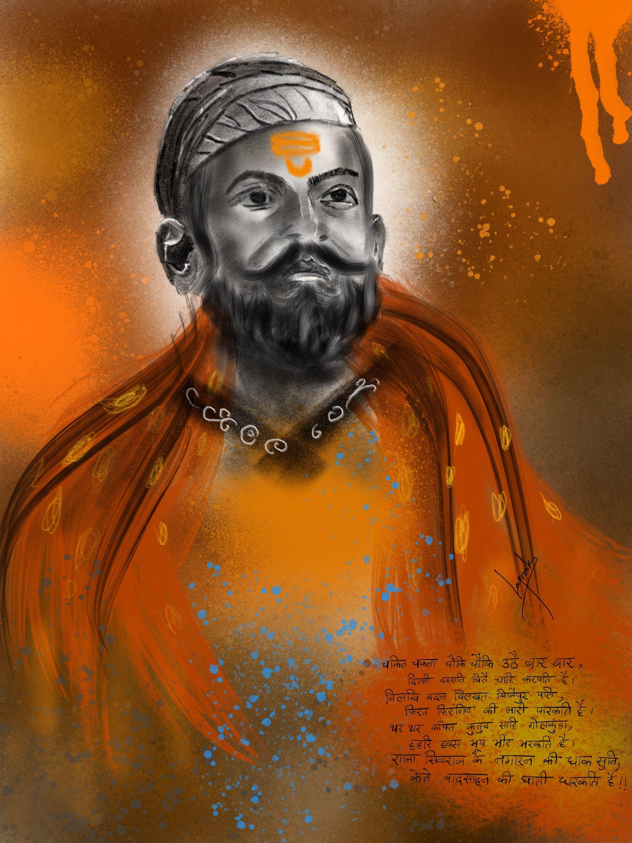 Chatrapati Shivaji Lord Shiva Hd Images, Krishna Images, - Picsart Shivaji Maharaj Background Hd , HD Wallpaper & Backgrounds
