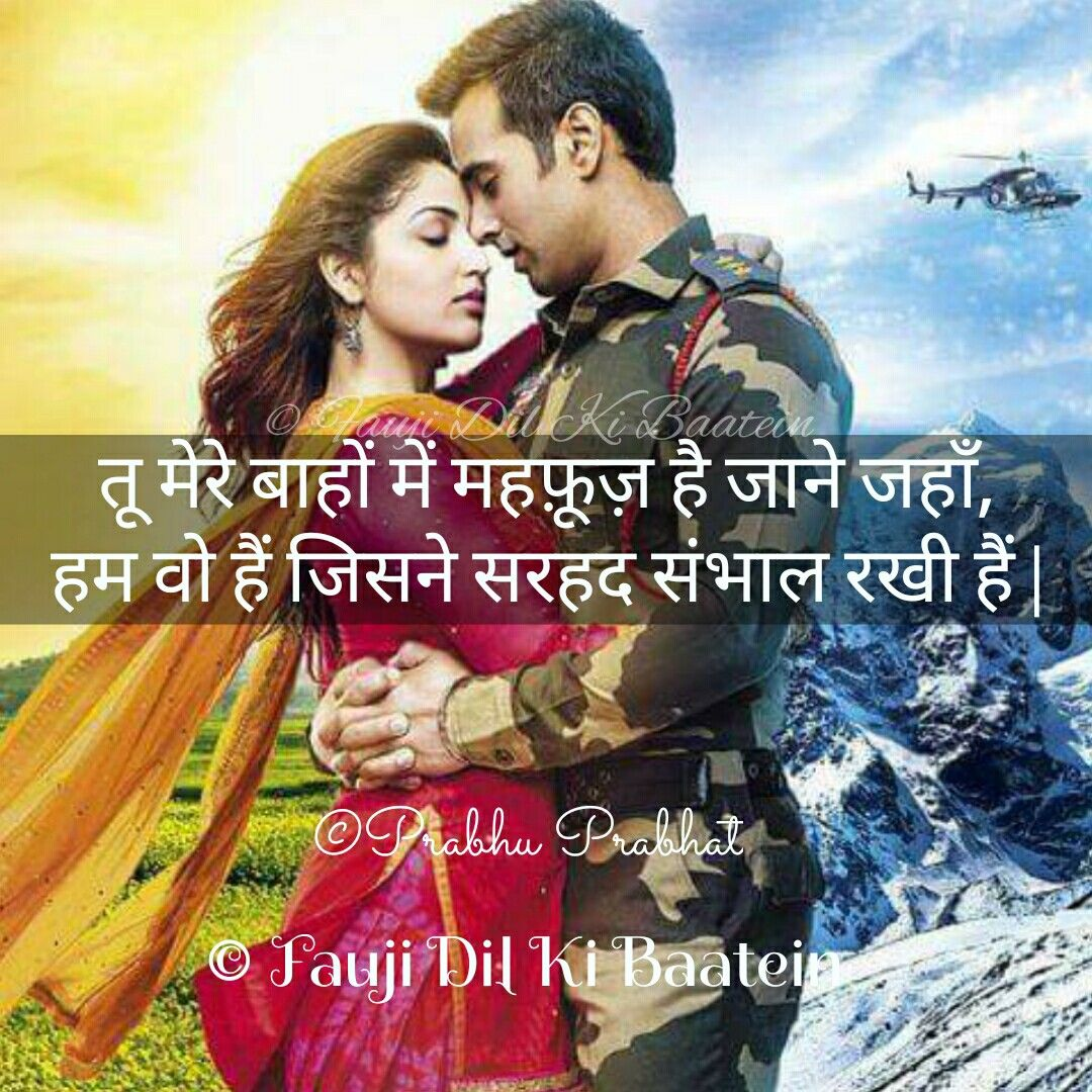 Army Love Military Love Indian Army Wallpapers Republic