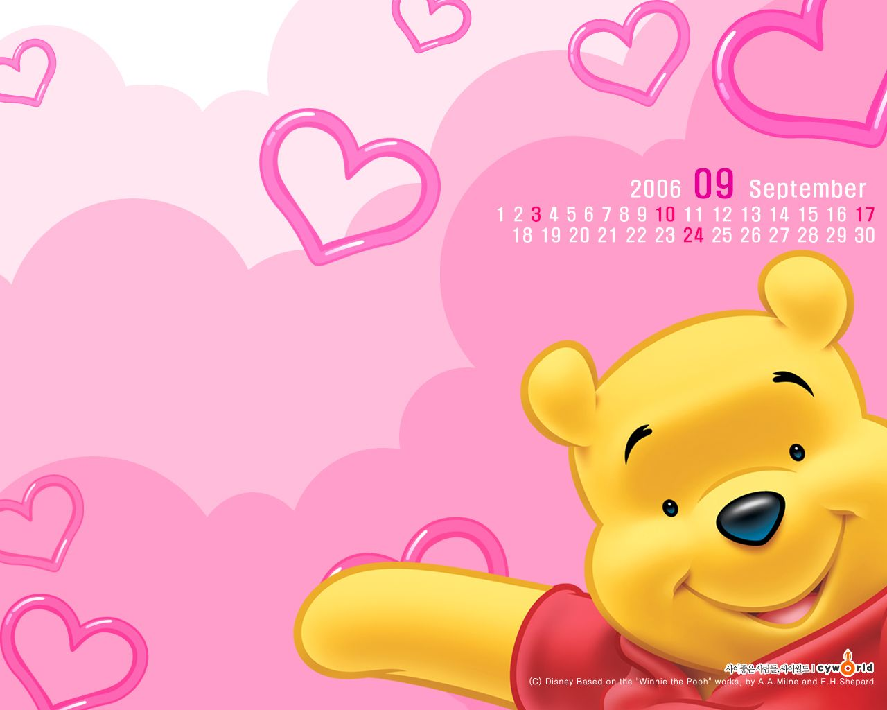 Winnie The Pooh Wallpapers Background Winnie The Pooh Pink