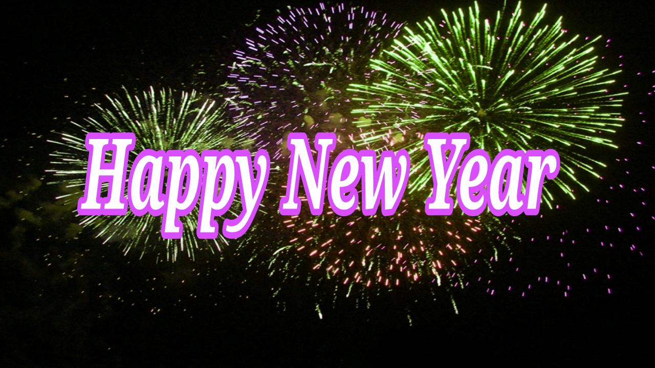 New Year 2019 দেখে নিন ২০১৯ সালের জন্য অসাধারণ একটি - Fireworks , HD Wallpaper & Backgrounds