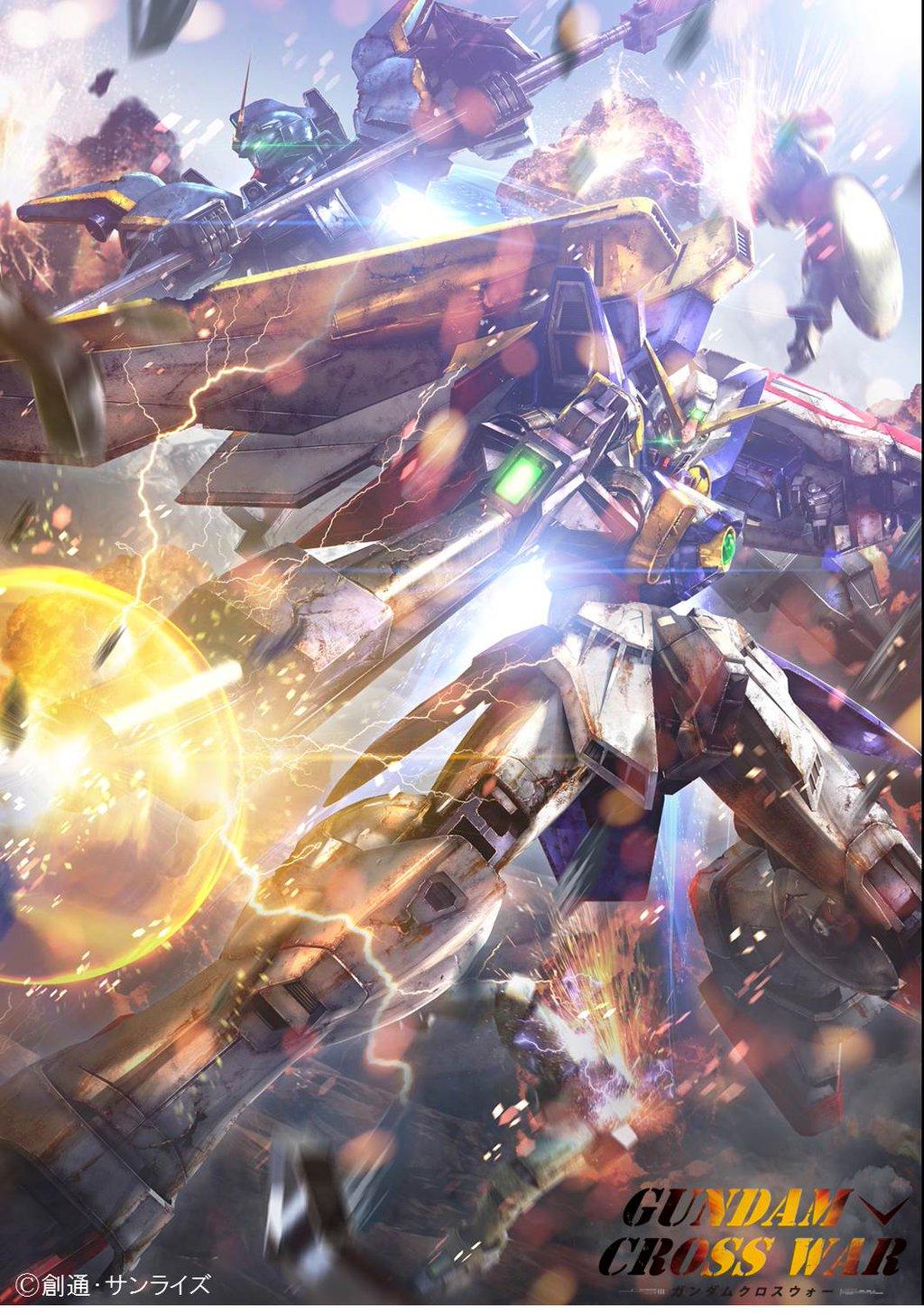 Gundam Cross War Mobile Phone Size Wallpapers - Gundam Iron Blooded Orphans Iphone , HD Wallpaper & Backgrounds