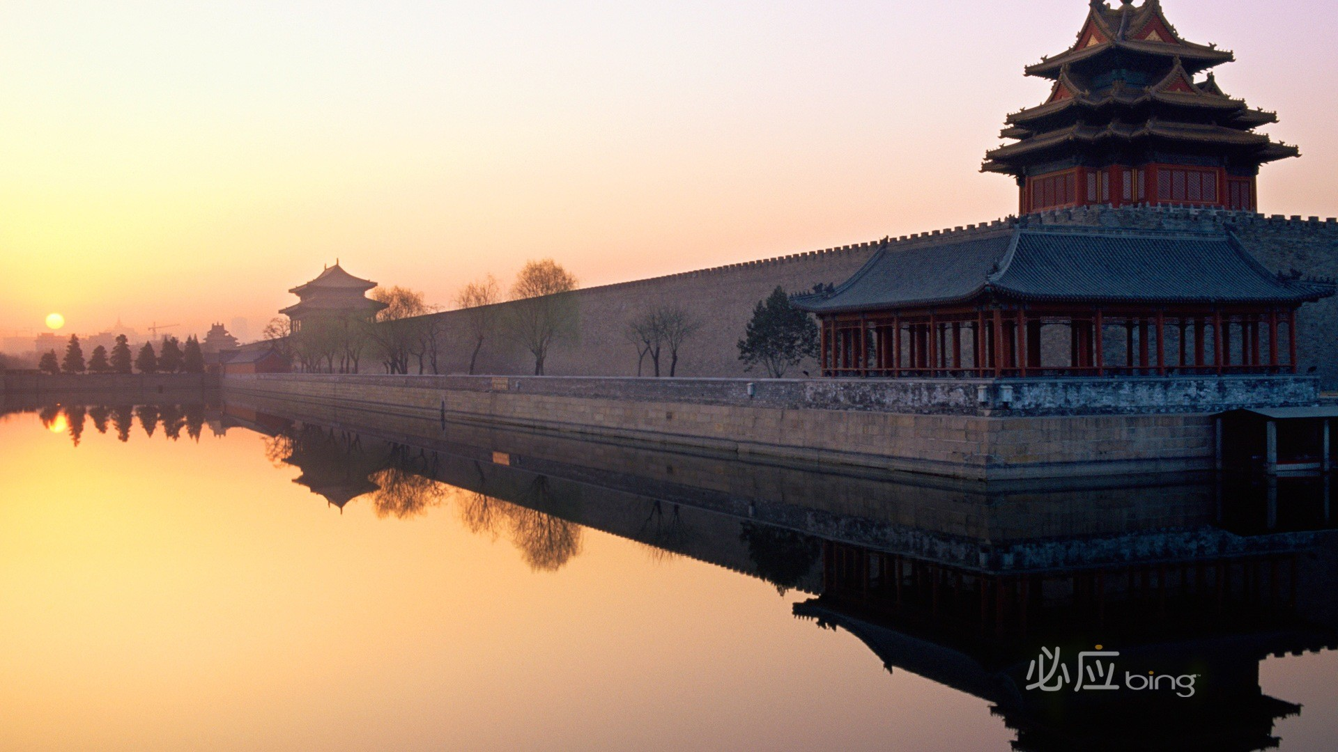 Best Bing Wallpapers Forbidden City 2154079 Hd