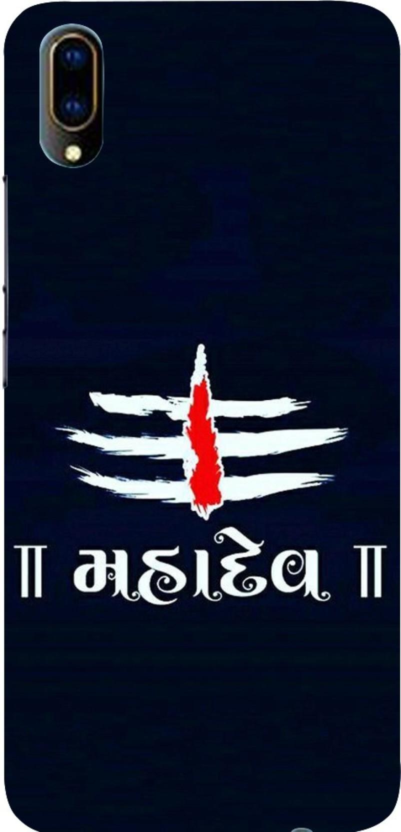Jazon Back Cover For Mahadev For Vivo V11 Pro Mobile Back