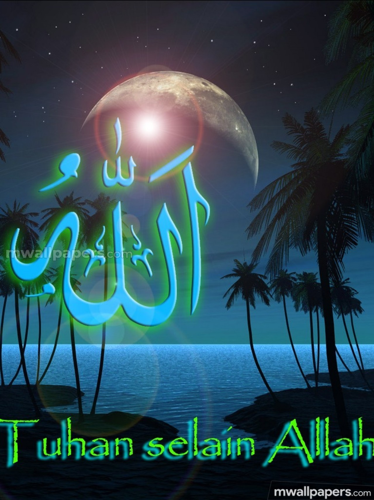 Allah Latest Hd Photos Androidiphonetablet Hd Wallpaper