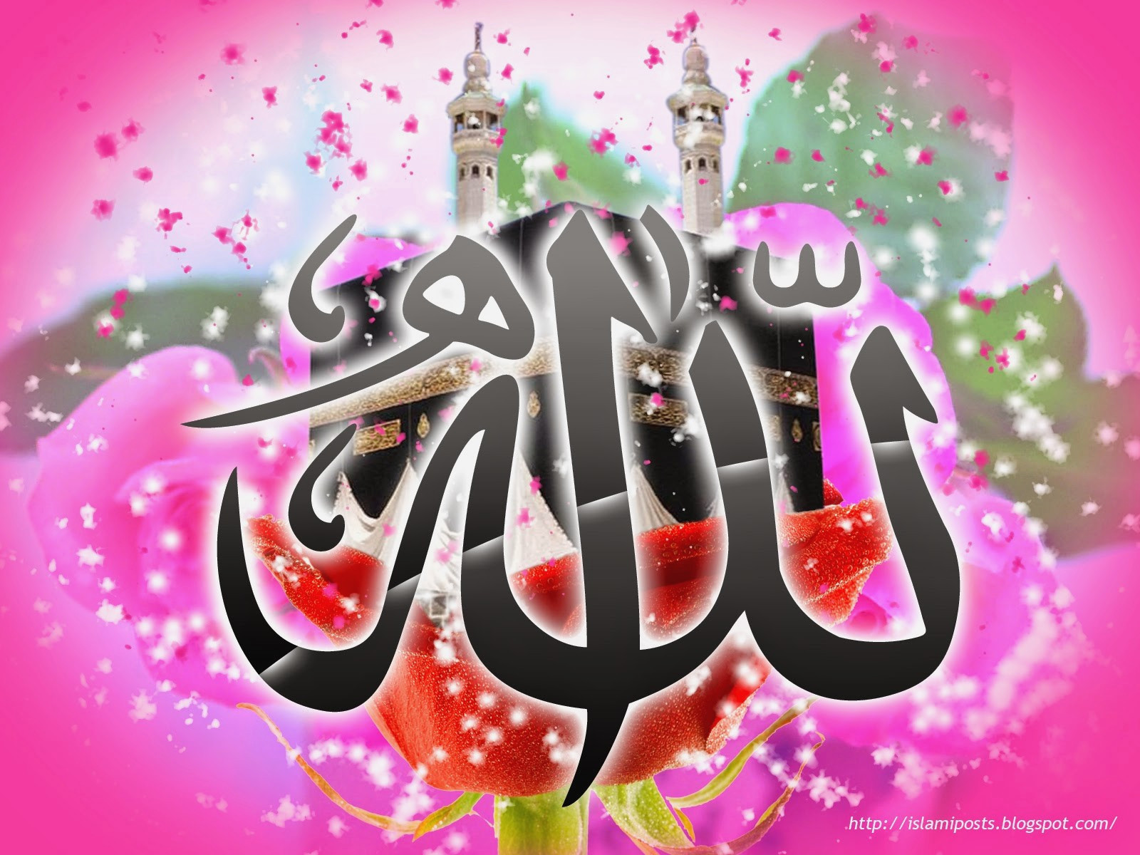 Allah Live Wallpapers 3d Beautiful Allah Name
