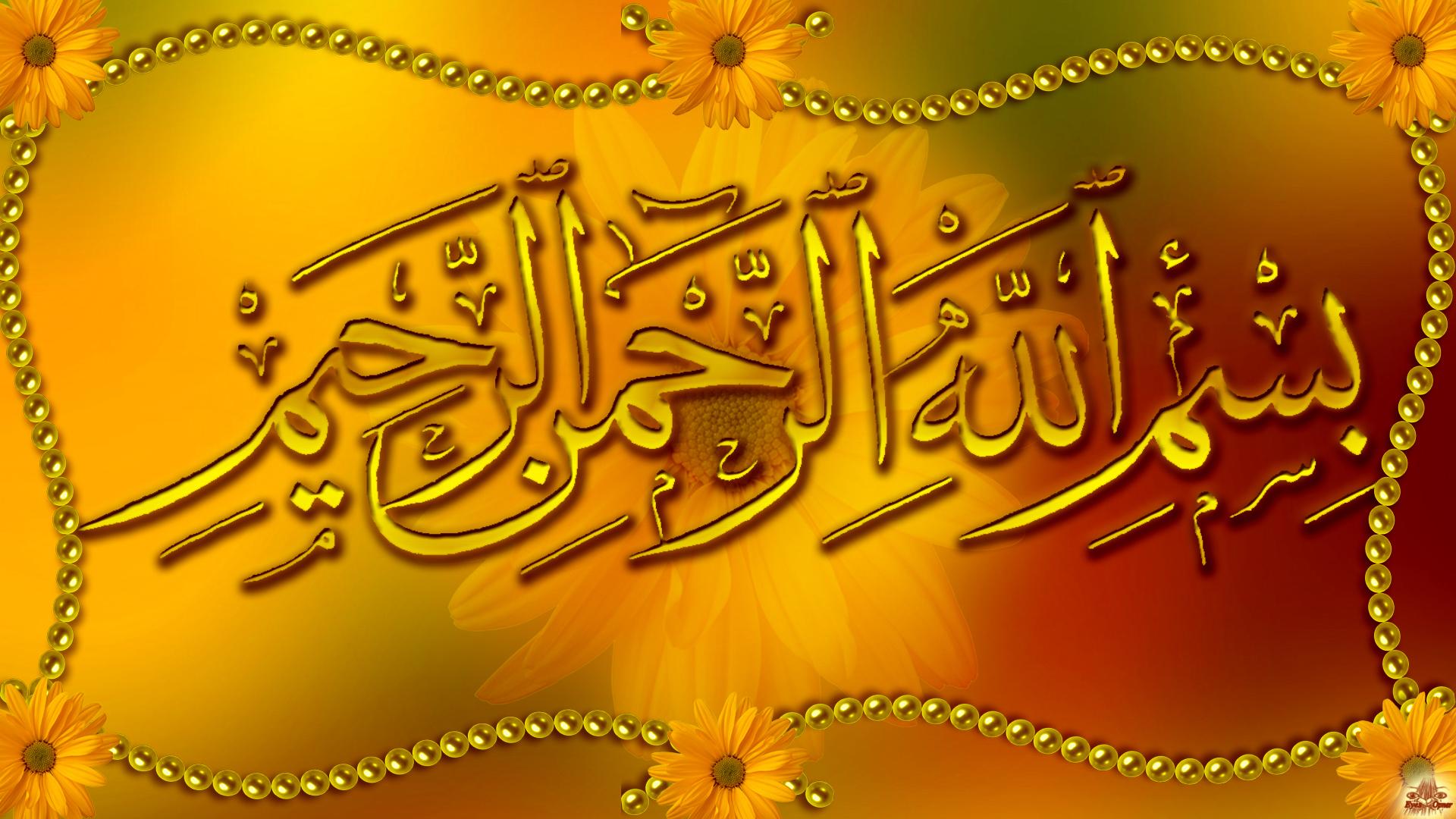 Allah Wallpaper Beautiful Full Hd Bismillah 2172529