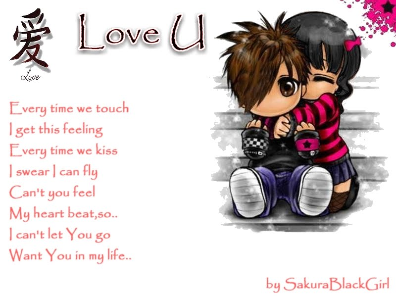 Wallpapers Of Love Couples Animated - Animated Couple In Love , HD Wallpaper & Backgrounds
