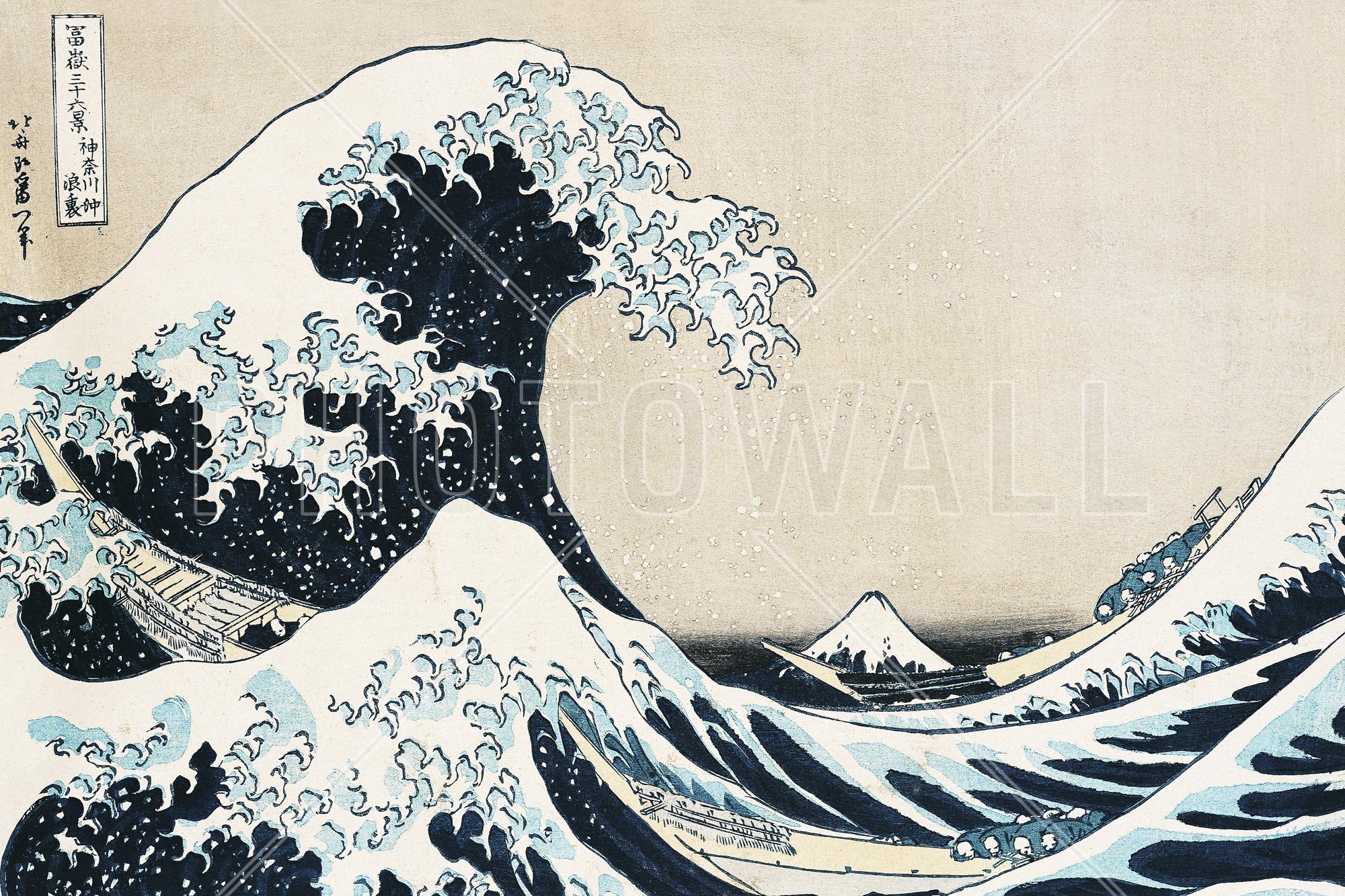 The Great Wave At Kanagawa Wallpaper Japanese Art Under