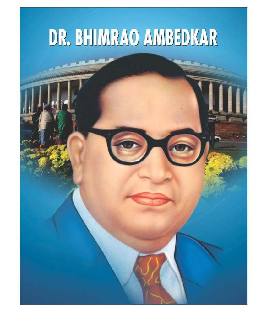 Ambedkar Wallpaper - Bhim Rao Ambedkar , HD Wallpaper & Backgrounds