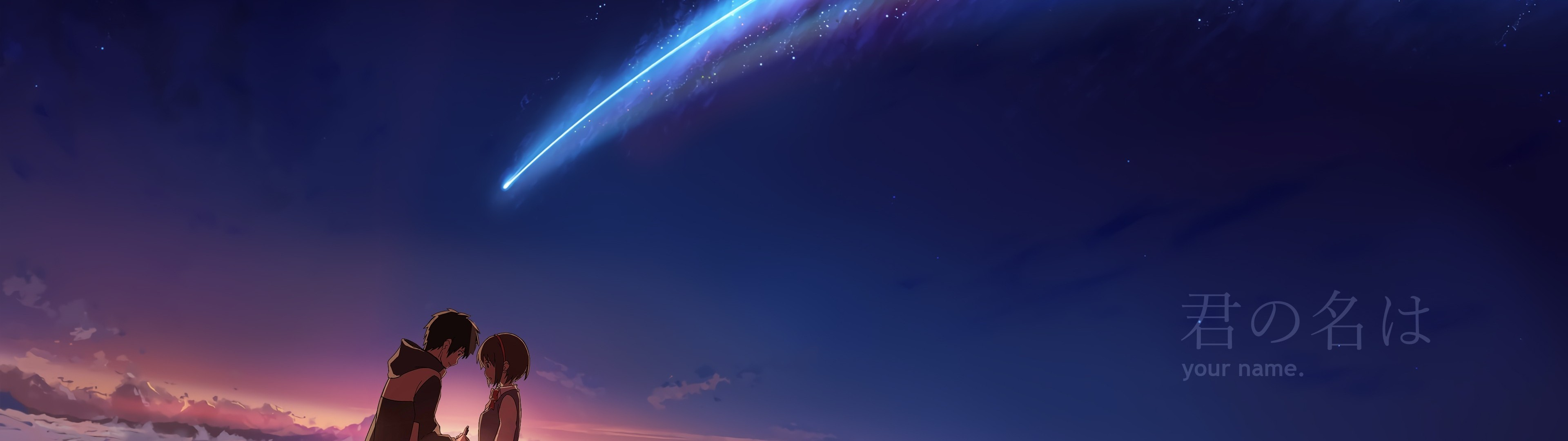 3840 X 1080 Your Name 2238534 Hd Wallpaper Backgrounds Download