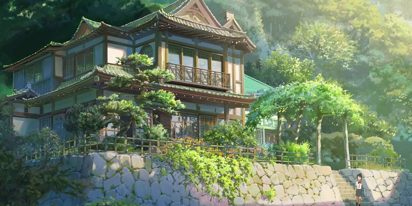 Your Name Background Art , HD Wallpaper & Backgrounds