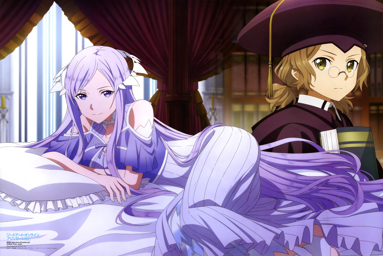 Sword Art Online Alicization Administrator 2257046 Hd