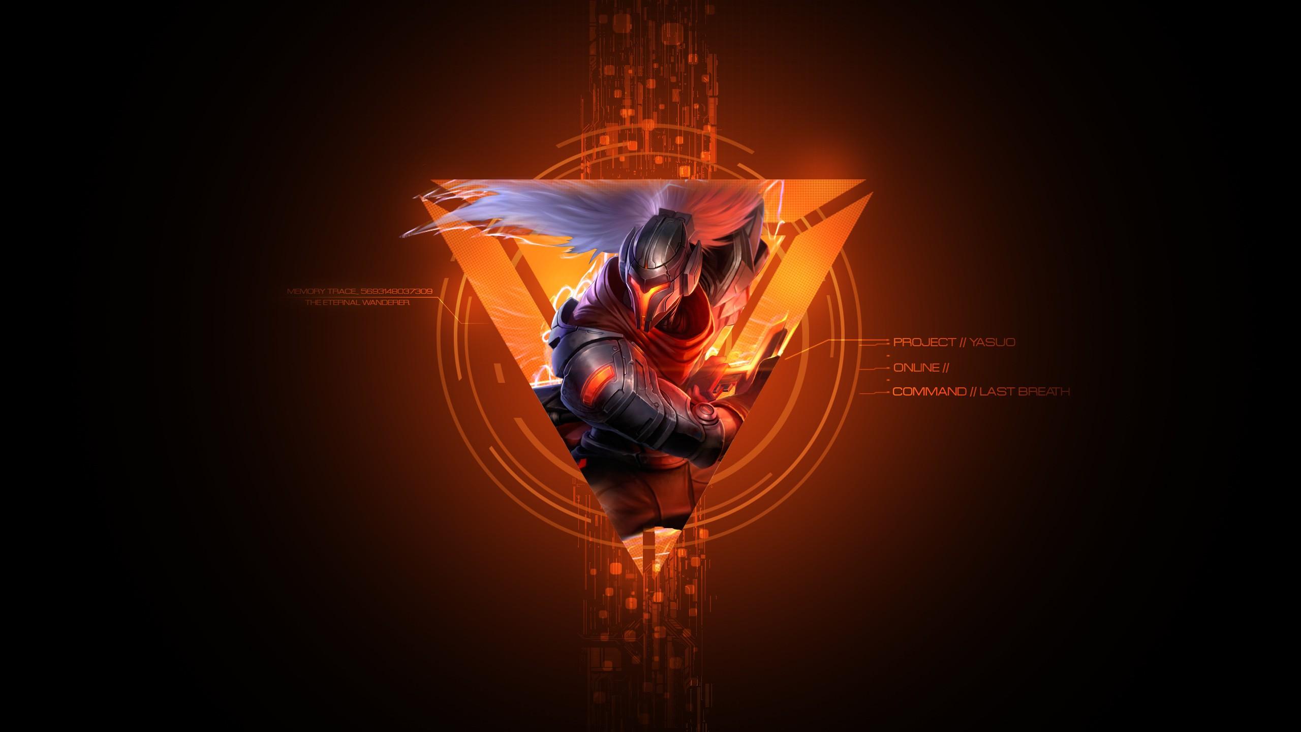 League Of Legends Project Logo 2268487 Hd Wallpaper