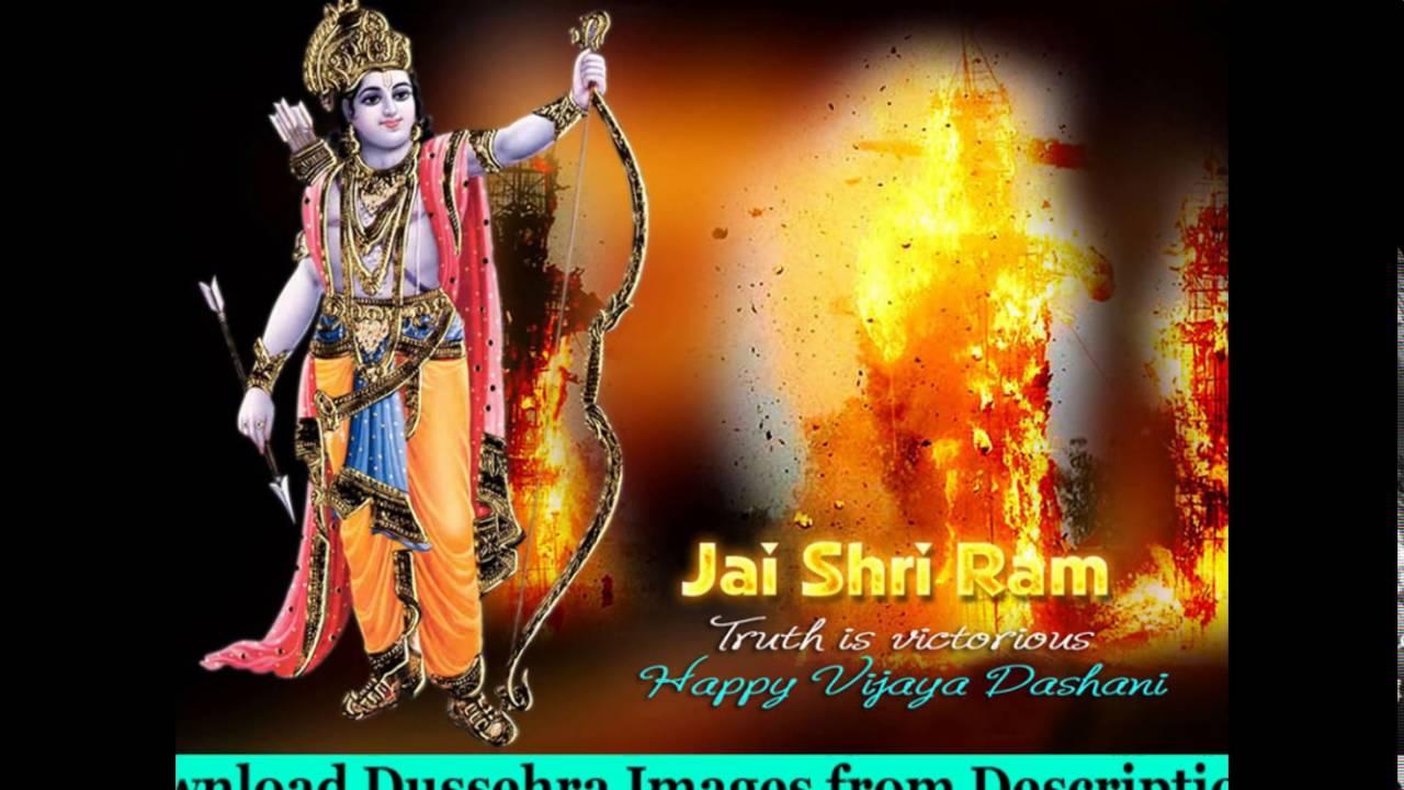 Happy Dussehra Images, Wallpapers 2018 - Jai Shri Ram Happy Diwali , HD Wallpaper & Backgrounds