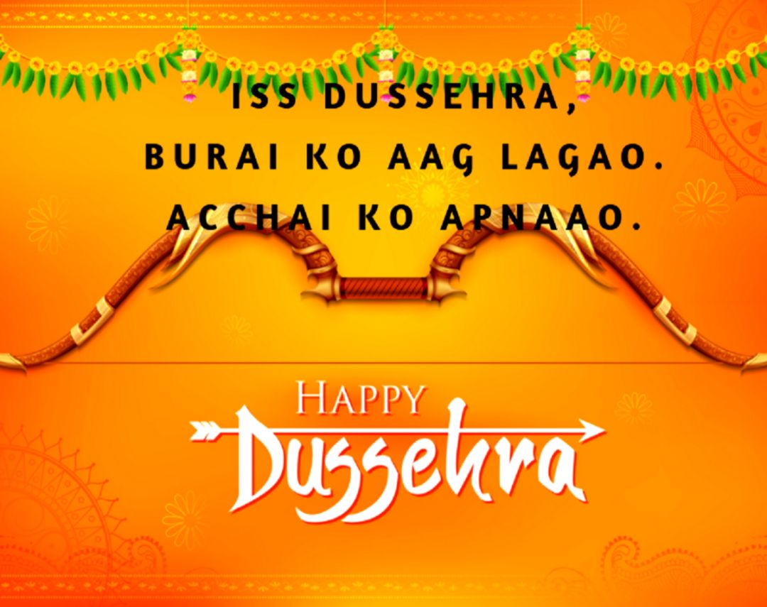 happy dussehra wallpaper source poster 231077 hd wallpaper backgrounds download itl cat