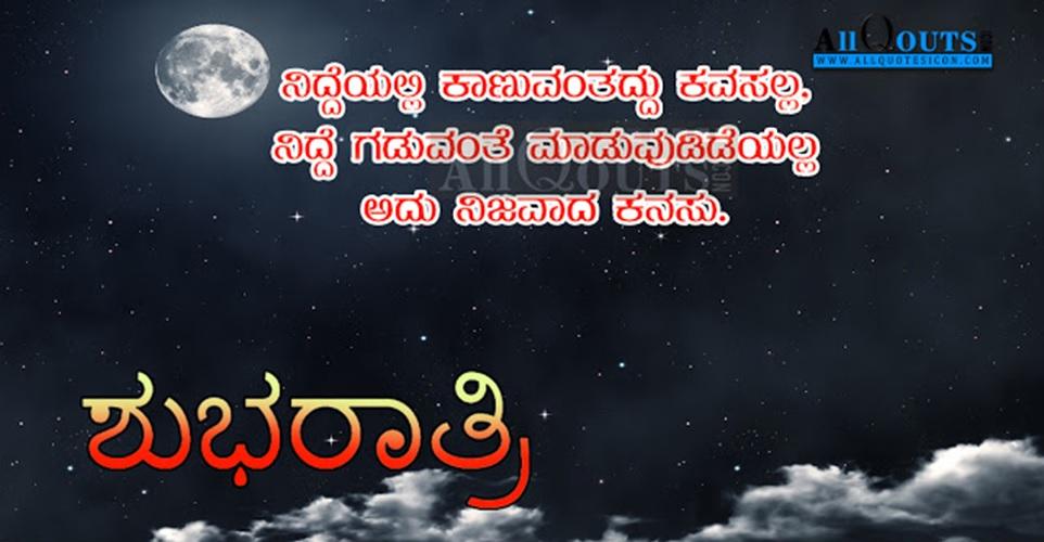Kannada Shayari Wallpaper - Night Sky With Stars And Full Moon , HD Wallpaper & Backgrounds